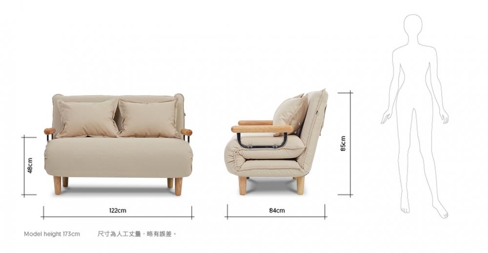 雙人沙發床_AJ2 奧圖