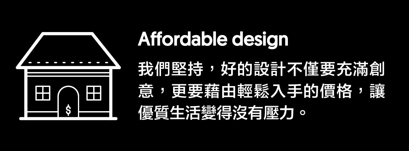 Affordable design